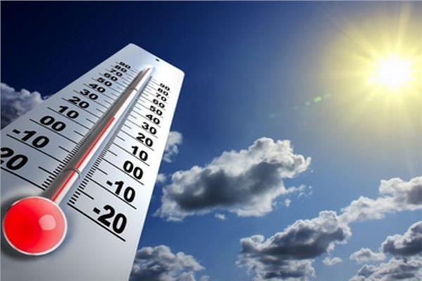 درجات الحرارة المتوقعة