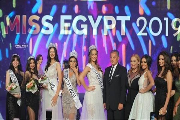 ملكة جمال مصر