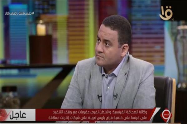 الدكتور إبراهيم مجدي أخصائى الطب النفسي