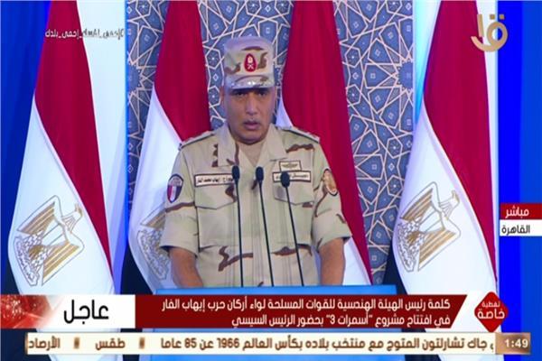 اللواء ايهاب الفار، رئيس الهيئة الهندسية للقوات المسلح
