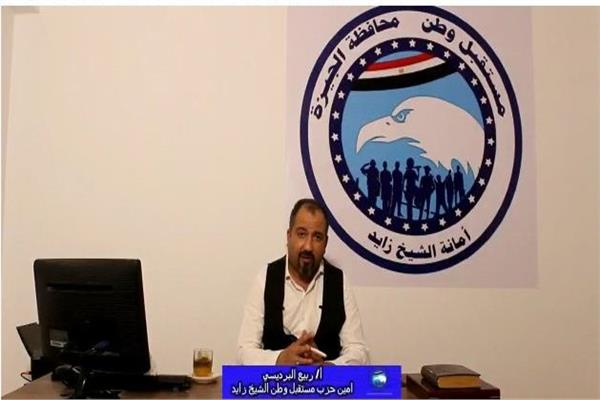 ربيع البرديسي أمين حزب مستقبل وطن أمانة مدينة الشيخ زايد