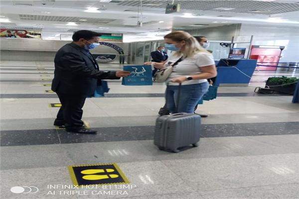 أول رحلة طيران قادمة من العاصمة المجرية بودابيست