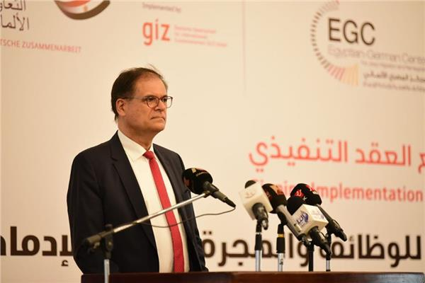 د. أندرياس أدريان مدير الوكالة الألمانية للتعاون الدولي