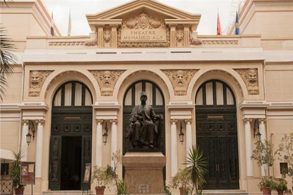 سفارة كازاخستان بالقاهرة