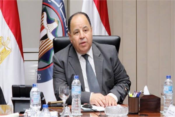 الدكتور محمد معيطوزير المالية