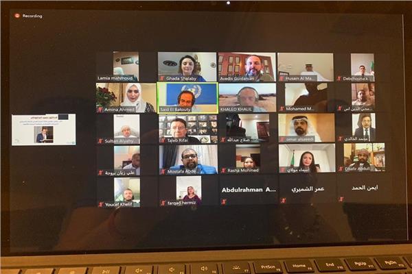 المؤتمر الافتراضي للمركز العربي للإعلام السياحي