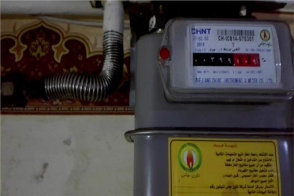 عدادات الغاز المنزلى