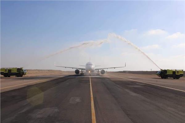 رحلات شركة طيران العربية