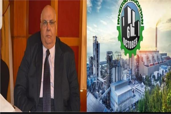 الدكتور محمد خميس شعبان