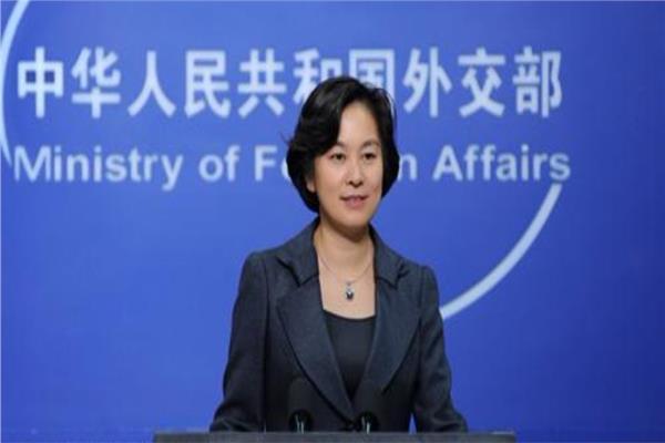 """المتحدثة باسم وزارة الخارجية الصينية """"هوا تشون يينغ"""""""