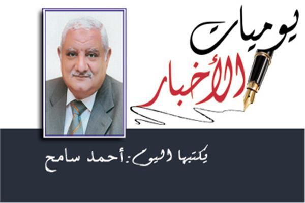 أحمد سامح