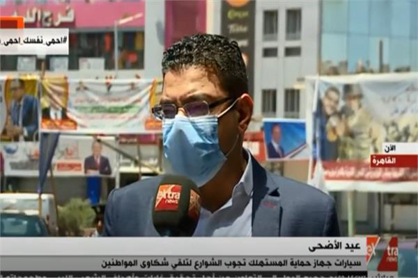 جمال عبد الحميد، مدير إدارة التحريات بجهاز حماية المستهلك