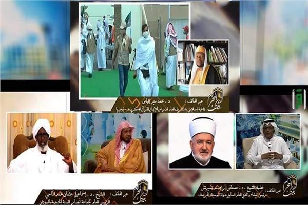 مفتو الدول الاسلامية يشيدون بالقرارات السعودية لحج هذا العام