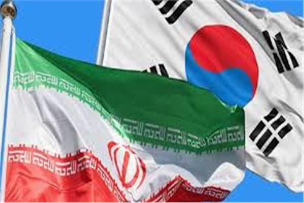 علم كوريا الجنوبية وإيران