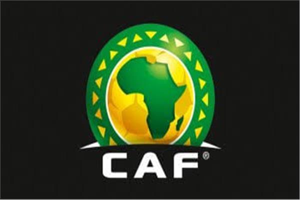 الاتحاد الإفريقي لكرة القدم «كاف»