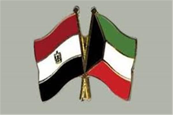 العلاقات المصرية الكويتية