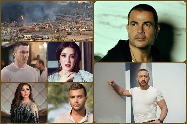 النجوم تضامنوا مع لبنان بكلمات مؤثرة