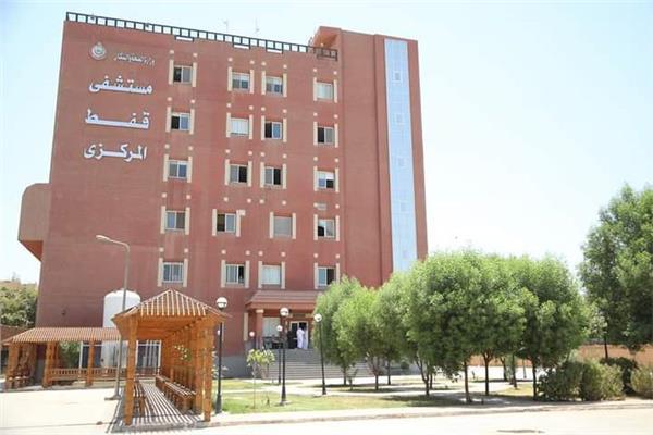 مستشفى قفط التعليمي بقنا