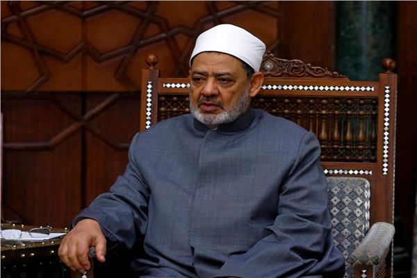 الإمام الأكبر أ.د أحمد الطيب، شيخ الأزهر الشريف