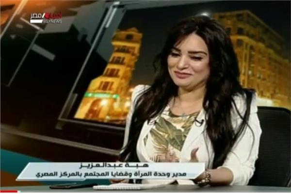 الكاتبة هبة عبد العزيز