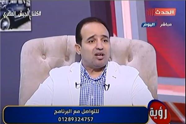 النائب محمد اسماعيل عضو مجلس النواب