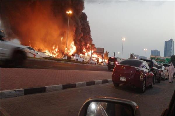الشرطة الإماراتية: السيطرة على حريق في السوق الشعبي بإمارة عجمان