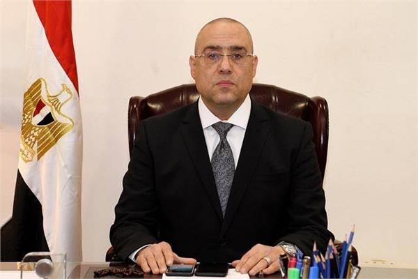 الدكتور عاصم الجزار وزير الإسكان والمرافق والمجتمعات العمرانية