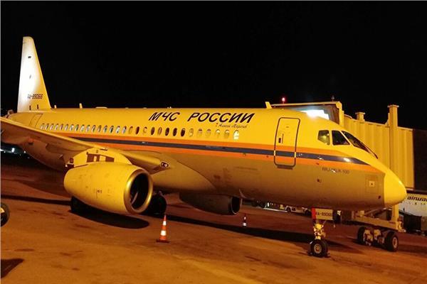 طائرة المساعدات الروسية