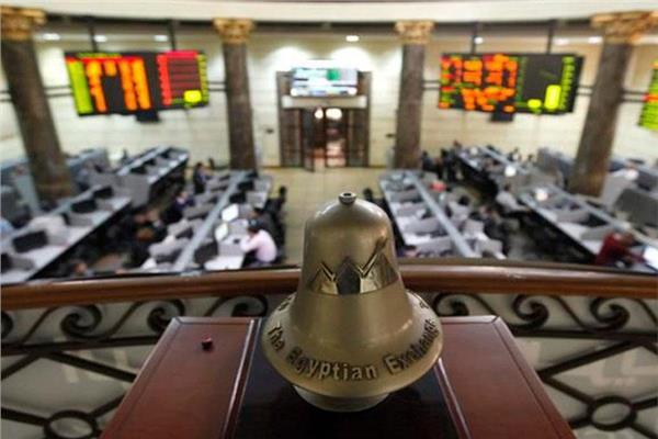 ارتفاع كافة مؤشرات البورصة المصرية بمستهل تعاملات جلسة اليوم الخميس
