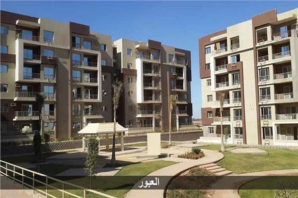 """""""دار مصر"""" بمدينة العبور"""