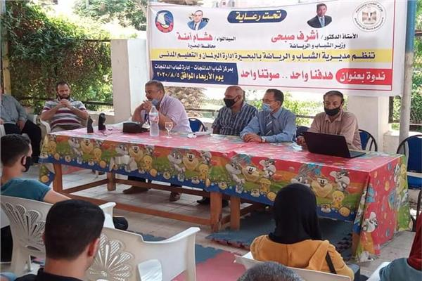 لقاءات حوارية لأعضاء برلمان الشباب