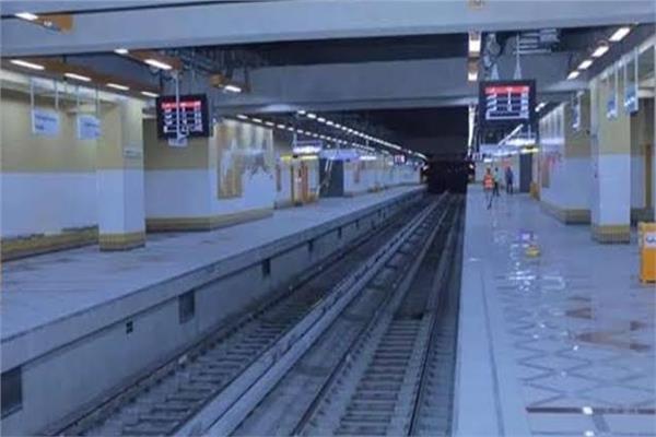 محطة مترو عدلي منصور