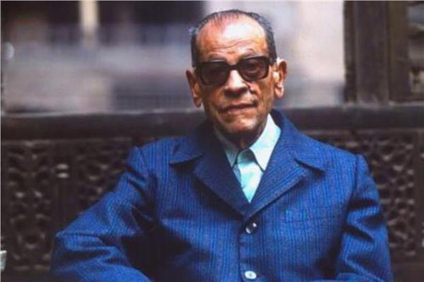 الكاتب الراحل نجيب محفوظ