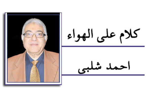 احمد شلبى