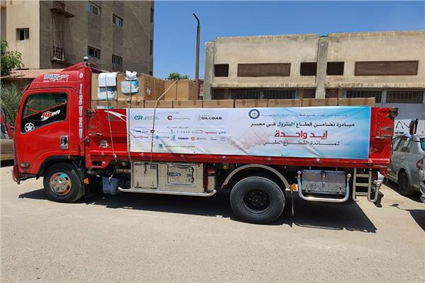 خلال مبادرة وزارة البترول لشراء معدات طبية لوزارة الصحة