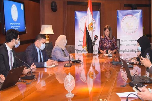 الغرفة التي أعدتها وزارة الدولة للهجرة وشئون المصريين بالخارج،