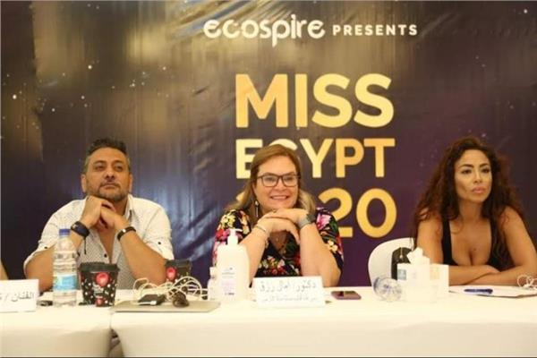 مسابقة ملكة جمال مصر 2020