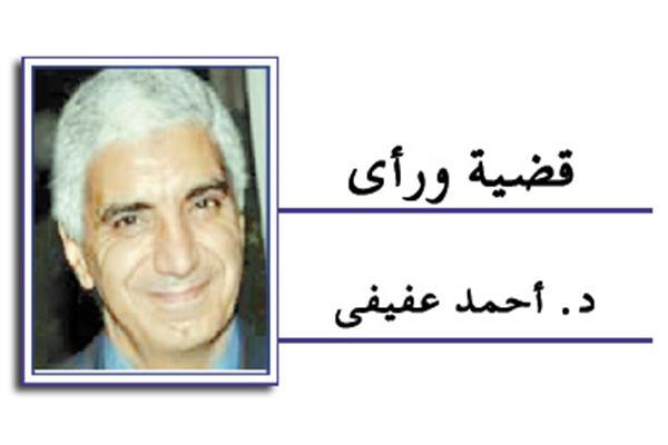 د. أحمد عفيفى
