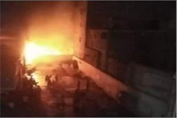 صورة الحريق