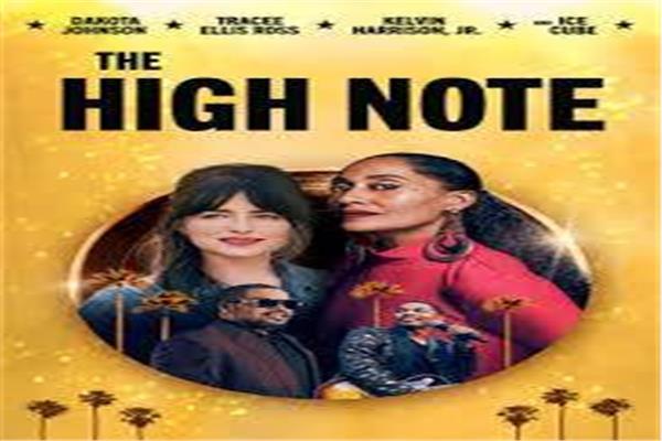 فيلم The High Note