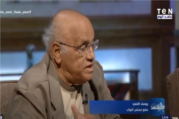 النائب يوسف القعيد الكاتب الصحفي