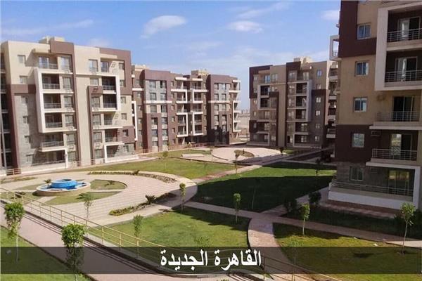 """""""دار مصر"""" بمنطقة الأندلس بالقاهرة الجديدة"""