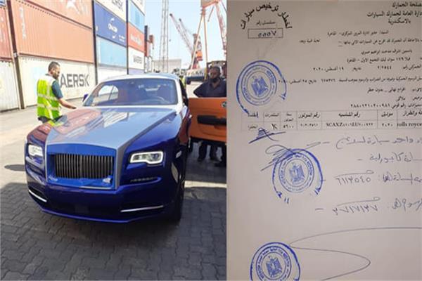 سيارة ياسمين صبري والإفراج الجمركي لها