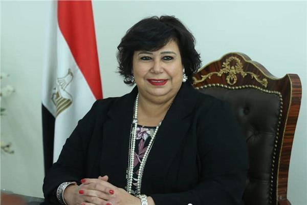 الدكتورة إيناس عبد الدايم وزيرة الثقافة المصرية