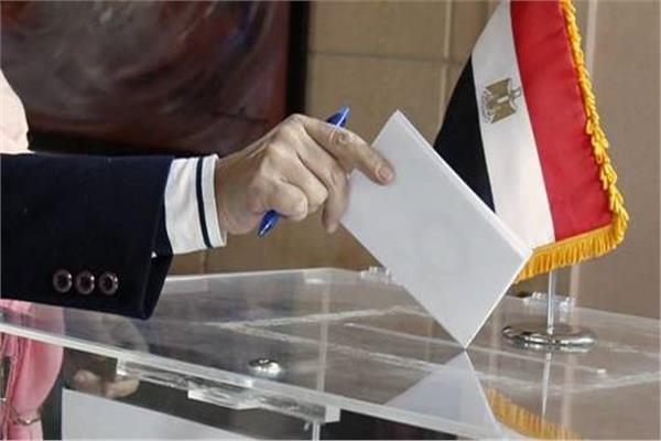 """سفارة مصر بواشنطن توضح إجراءات تصويت المصريين بأمريكا في انتخابات """"النواب"""""""