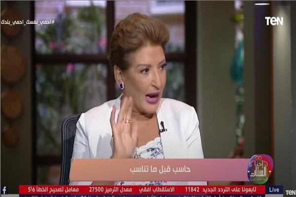 الإعلامية ليلى عز العرب