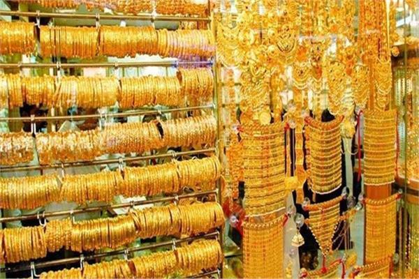 انخفاض أسعار الذهب في مصر اليوم