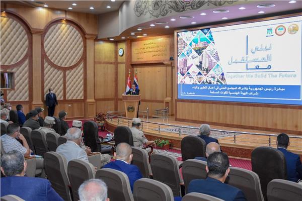 محافظ الإسكندرية يشارك في مؤتمر لطرح الفرص الاستثمارية