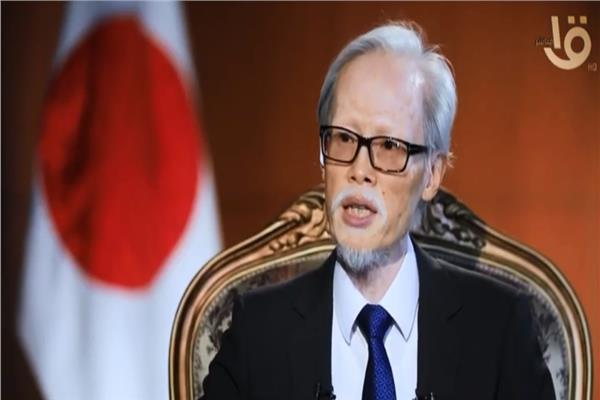 سفير اليابان لدى مصر نوكى ماساكى