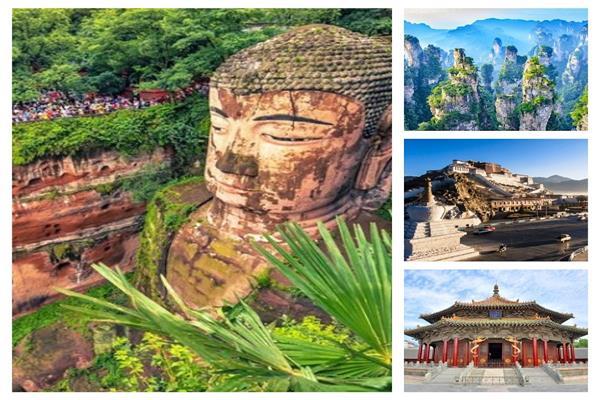 مزارات سياحية في الصين